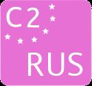 c2-rus