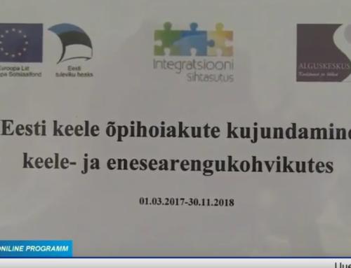 Ida-Virumaal töötab taas 12 keelekohvikut