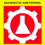 https://www.alguskeskus.ee/wp-content/uploads/2018/02/logotip_Keemikute_AU-150x150.png