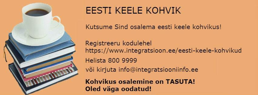 kartinka_est